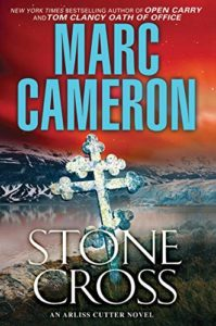Stone Cross by Marc Cameron